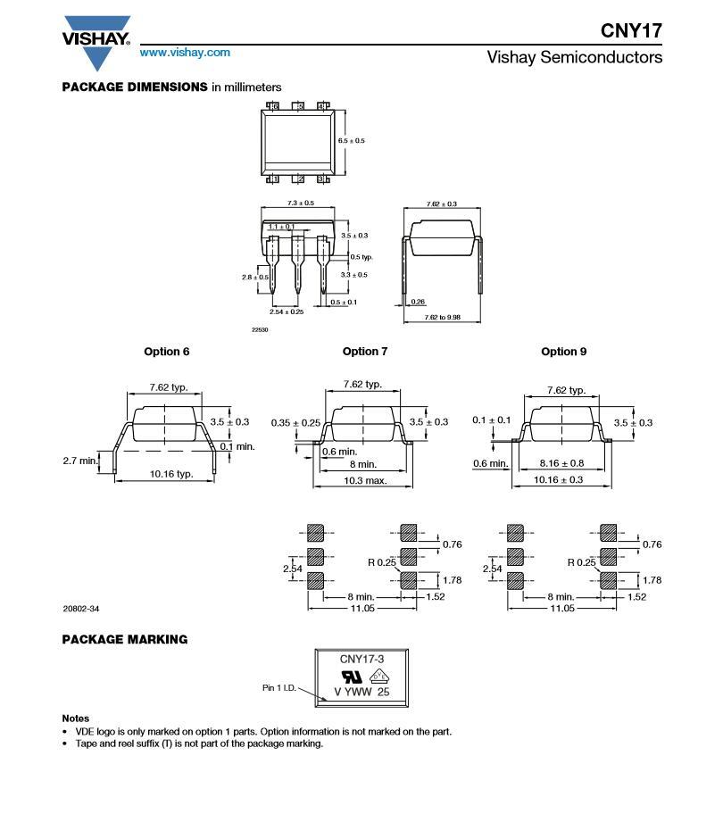 光耦合器 / 光学隔离器